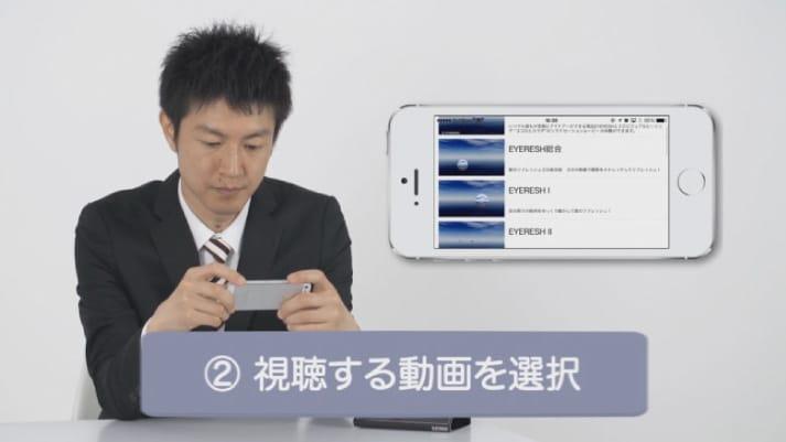 3Dグラス付き書籍紹介動画制作