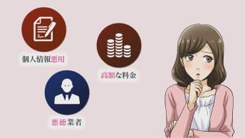 占いサービス紹介動画制作