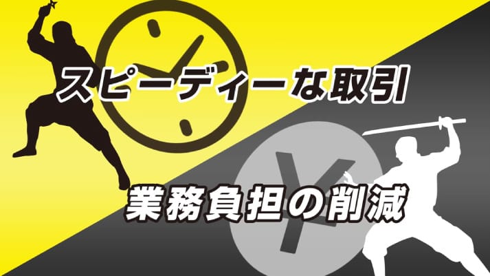 中古車輸出サービス紹介動画制作
